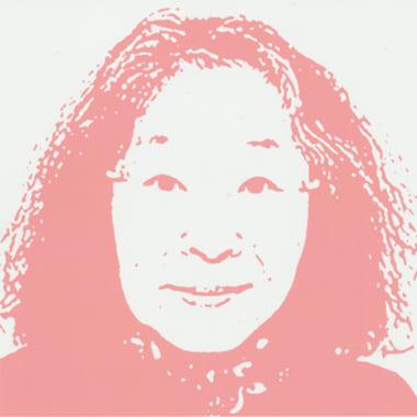 田嶋 和子