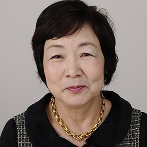 田中 和子