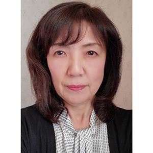 和田 由美子