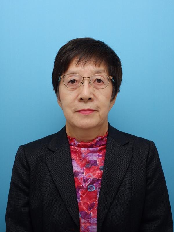 相川 富子