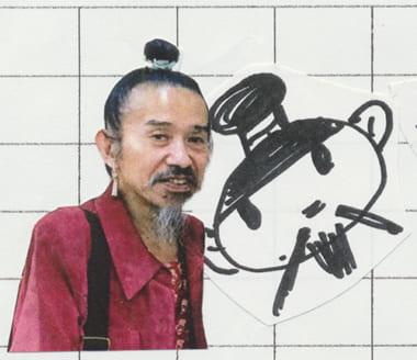 源 尊磨(ミナモト タカキヨ)